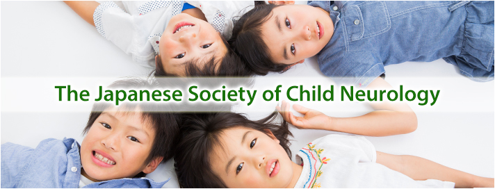 The Japanese Society of Child Neurology